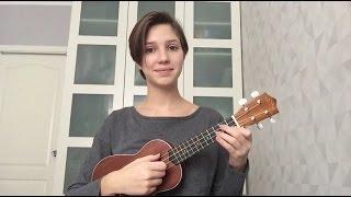 С.А.Есенин - Заметался Пожар Голубой (ukulele cover by Daisy)