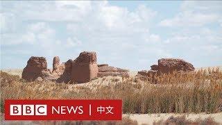 中國甘肅的防沙挑戰- BBC News 中文 |沙漠化|環境|