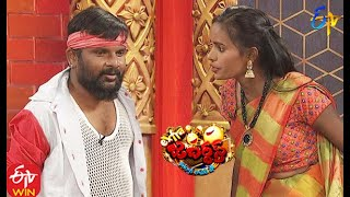 Jigel Jeevan Performance | Extra Jabardasth| 5th February 2021  | ETV Telugu