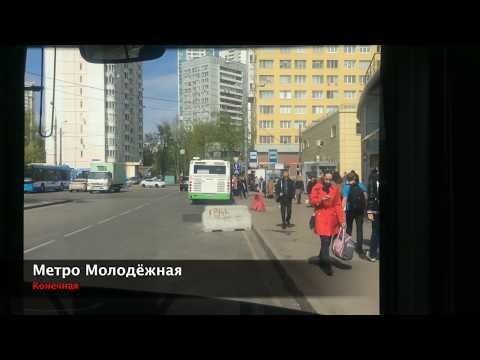 Автобус 660: Метро Молодёжная - ВКНЦ - Метро Молодёжная