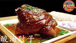 减肥黑猪会 功夫 食尚大转盘 20170903