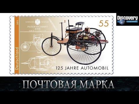Почтовая марка - Из чего это сделано .Discovery Channel