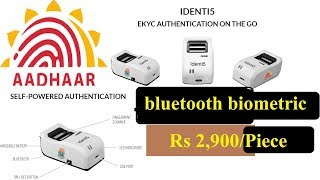 Bluetooth Fingerprint Scanner Device Aadhaar enabled Authentication device