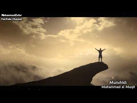 Darb al Naja | درب النجاح - محمد المقيط | Muhammad al Muqit