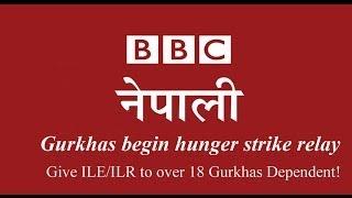 Gurkhas Hunger Strike (BBC Nepali News)