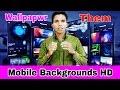 মোবাইল Background HD Wallpaper, যা আপনার  Mobile কে পালটে ফেলবে, Photo Background HD