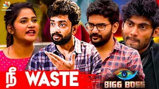 TamilSuvai com - Tamil TV Shows & Serials Online