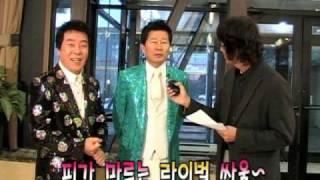 태진아 송대관 시카고 인터뷰