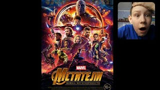 Мстители : Война бесконечности - обзор постера.