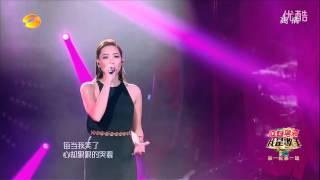 我是歌手 第三季 20150102 A-Lin 给我一个理由忘记