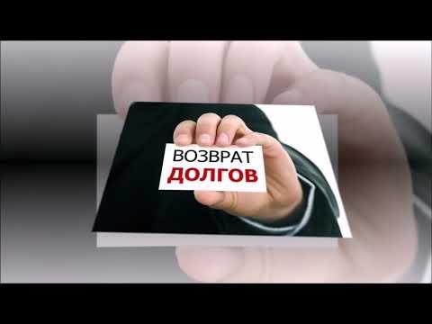 Запрет на выезд за границу для россиян уже действует