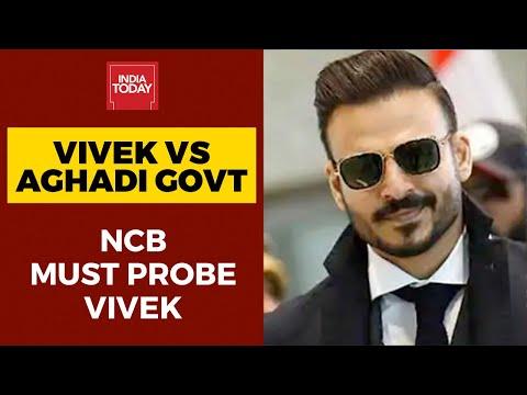 Vivek Oberoi Must Be Probed In Drugs Case, Says Maharashtra Home Minister Anil Deshmukh