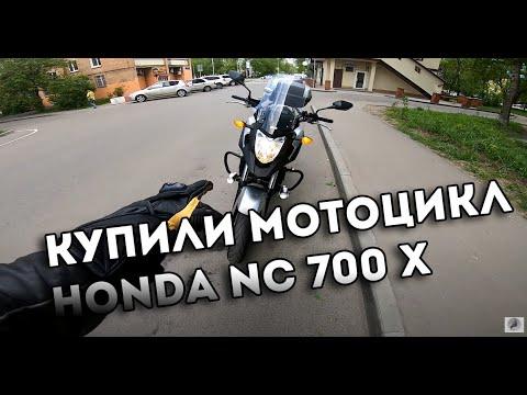 Обзор Honda NC 700 X + конкрус на 22 000 руб.