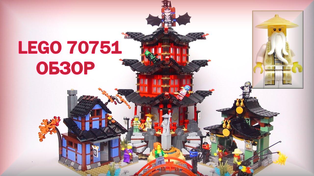 Откройте для себя удивительный мир с наборами лего ниндзя го. Древние воины-ниндзя, битвы, боевые арены, интересный сюжет все это lego ninjago.