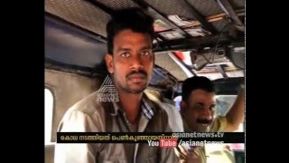 Repeat youtube video Girl Child murder in Karunagappally; Mother's Lover Arrested | FIR 26 Jan 2016