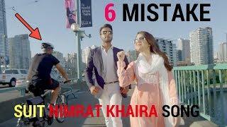 6 Mistake In SUIT Nimrat Khaira SONG