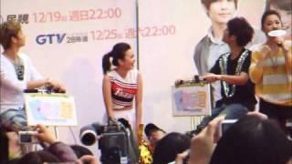 20101211【愛似百匯】台北搶鮮場 千人GIVE ME 5擊掌大集氣