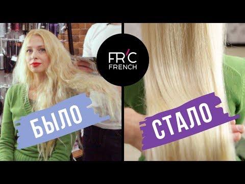 Как спасти убитые волосы в домашних условиях. Реконструкция волос MAGNETIQUE.