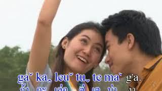 Lahu song (น้องสาว) เพลงลาหู่เพราะๆ 9