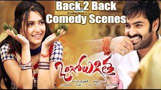 Ongole Githa Back 2 Back Comedy Scenes - Telugu Latest Comedy Scenes - Ram, Kriti Kharbanda