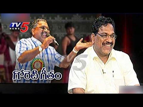 Goreti Venkanna Receives Kaloji Award  | Goreti Exclusive Interview | Telugu News | TV5 News
