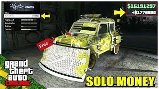 SOLO MONEY GLITCH GTA 5 1.50 *WORKING NOW* (GTA 5 SOLO CAR DUPLICATION GLITCH 1.50)
