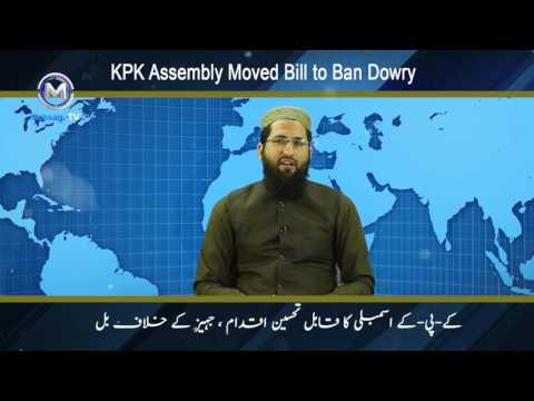 [Short Version] Talkshow on Jaheez , Mufti Zubair Karachi , Dowry Law In KPK