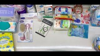 видео: Покупки для новорожденного(гигиена)