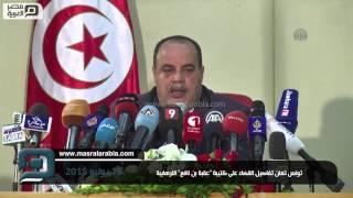مصر العربية   تونس تعلن تفاصيل القضاء على كتيبة