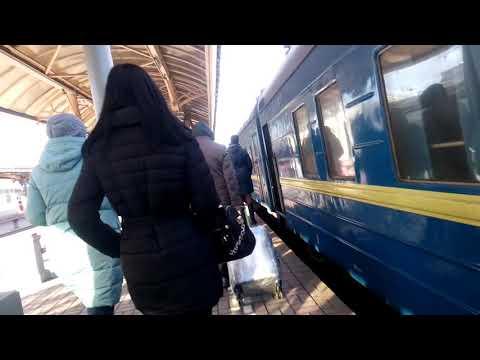 Поезд №73 Моска - Кривой Рог