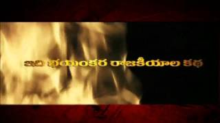 Download Video Raktha Charithra new trailer MP3 3GP MP4