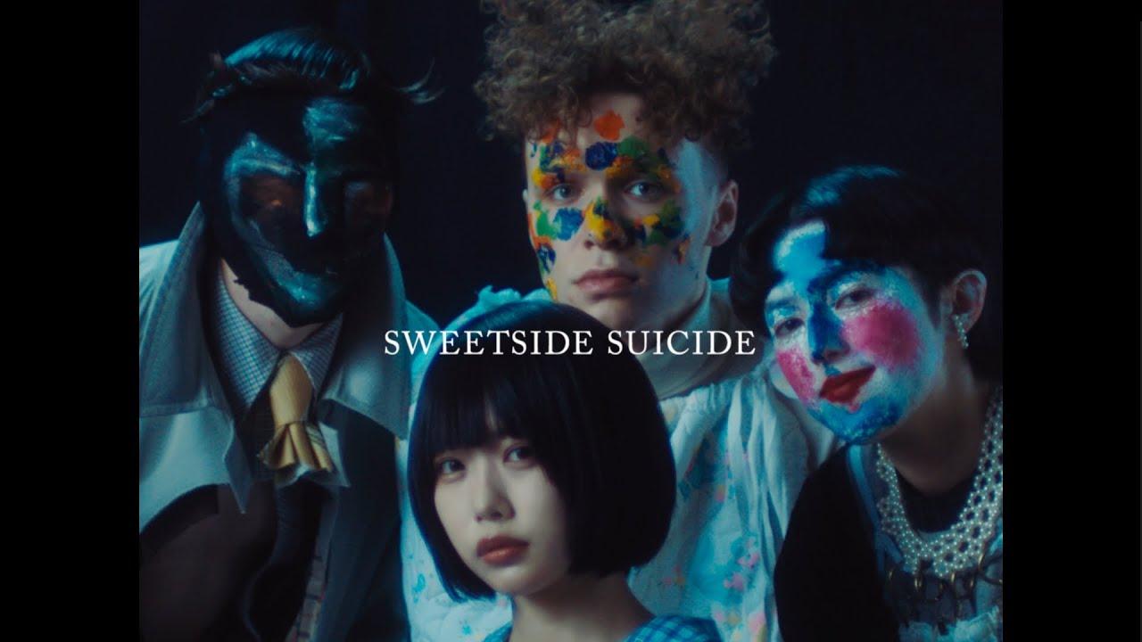 ano – SWEETSIDE SUICIDE