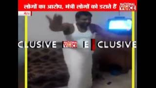 UP minister Mohammad Farooq Hassan nude dance video viral