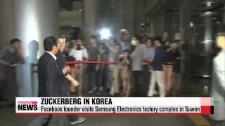 Facebook′s Mark Zuckerberg tours Samsung Electronics factory complex   페이스북 마크 주