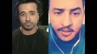 ترجمه اغنيه ديسباسيدو مع مايكل مكارم رائع شاهد قبل 😎
