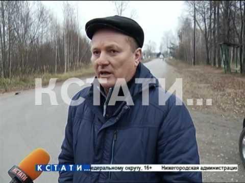 Пил или не пил - депутат и начальник ЖКХ насмерть сбил велоспедиста.