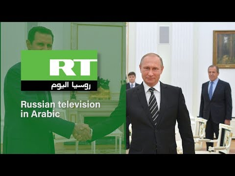 Russian television in Arabic