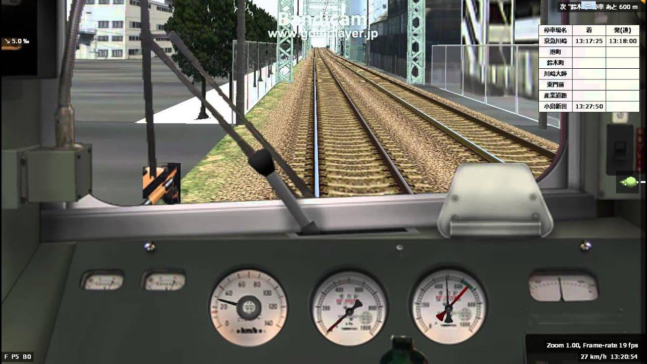 BVE5 京急大師線を京急1000系で運転 - YouTube