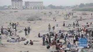 Yemen: Migrants Held at