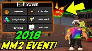 *NEW* MM2 HALLOWEEN 2018 EVENT! (Roblox)
