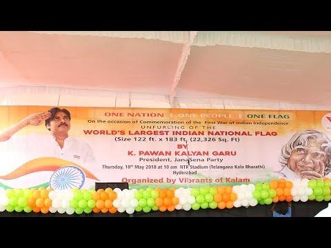 JanaSena Chief Pawan Kalyan Unfurls World's Largest Indian National Flag