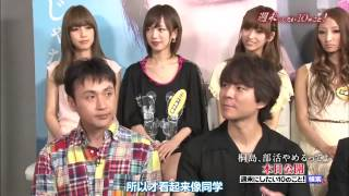 神木隆之介(Kamiki Ryunosuke)、橋本(Hashimoto Ai) 、東出昌大(Higashi...