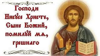 Иисусова молитва 1000 раз - Хор братии Валаамского монастыря