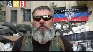 1 июня, Славянск, Бабай о скором завершении войны