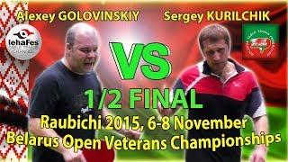 В одном очке от поражения... Raubichi 1/2 FINAL KURILCHIK - GOLOVINSKIY Table Tennis