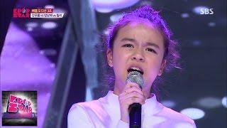 릴리-Since U Been Gone/켈리 클락슨 @K팝스타 시즌4 13회150215