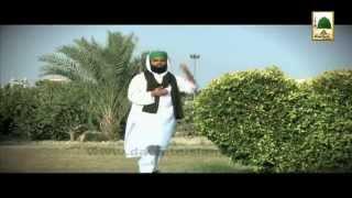 New Manqabat 2014 - Imam-e-Azam abu Hanifa - Haji Bilal Attari