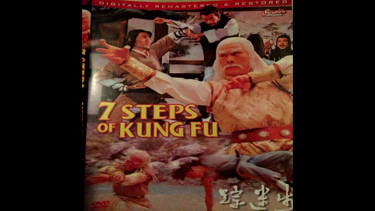 Download asap rocky x juicy j type beat - 'seven steps of kung fu'