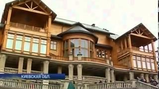 Тысячи киевлян посетили бывший загородный дом Януко...