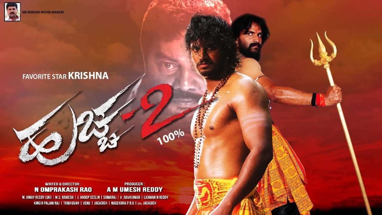 Huccha 2 (2019) Hindi Dubbed MQ DTHRip 950MB Quality Updated